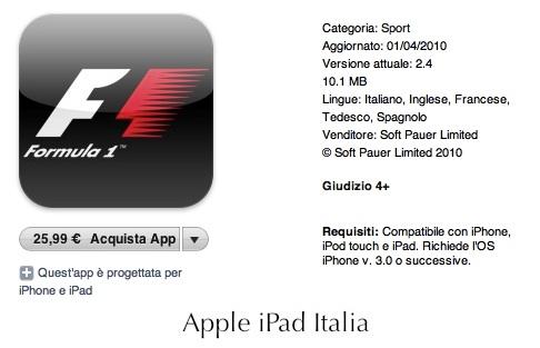 Formula 1 su iPad
