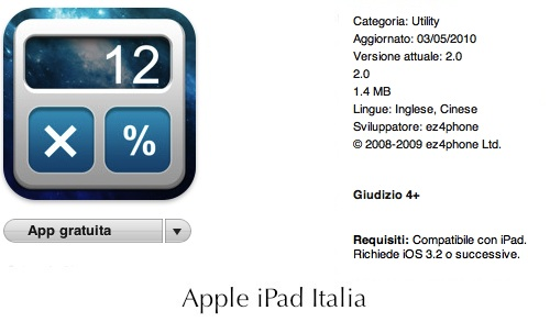Calcolatrice scientifica per iPad Gratuita