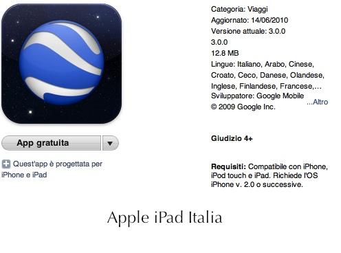 Google Earth compatibile con iPad