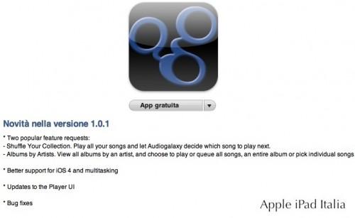 audiogalaxy versione 1.0.1
