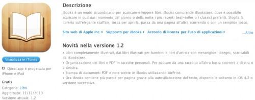 iBooks si aggiorna alla 1.2