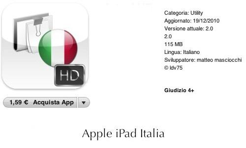 moduli agenzia entrate su iPad